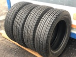 Bridgestone Ice Partner 185/65 R15 88Q